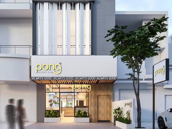 Pong Cambodia